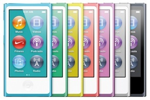 Best Buy Ipod Nano Only 119 99 Ipod Touch 16gb 149 99 Free Shipping Kollel Budget