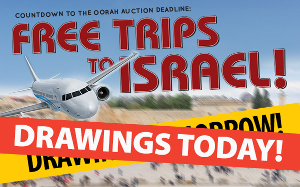 Free-trips-to-israel-TODAY