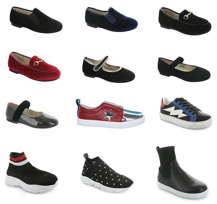 Kids Shoes | Kollel Budget